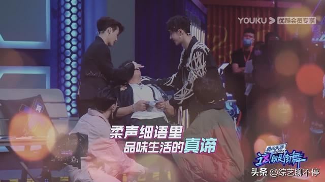 钟汉良太难了,王一博、张艺兴和王嘉尔都有大招,但他没有