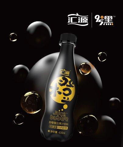 """无气泡不夏天,汇源95°黑气泡果汁带来全新""""加气""""体验"""