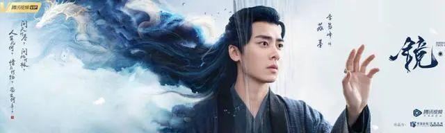 《鏡·雙城》漫版定檔8月15日,劇版也即將來襲,李易峰令人期待