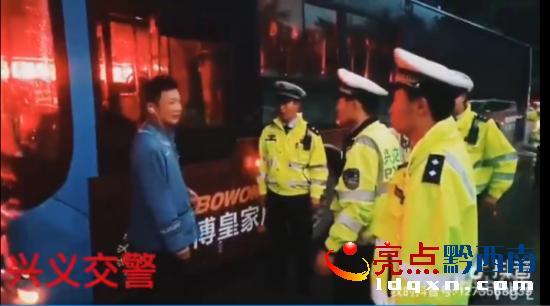 兴义:公交车损坏停在城区主干道 警民合力推行至安全处