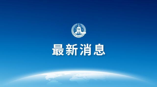 西藏那曲市尼玛县发生6.6级地震 暂无人员伤亡和房屋损坏情况报告