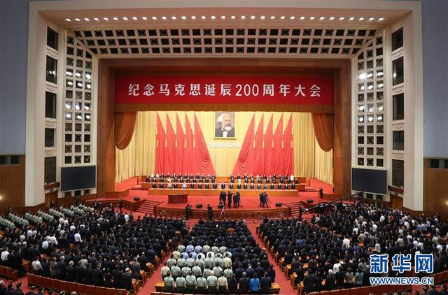 新广州讯社平工资工资选2018中国七关键新闻报道