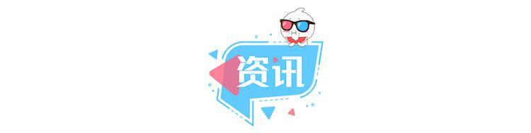 北京国际电影节主视觉出炉,这次审美很在线