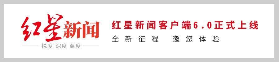 成都签约中国平安保险 将合作智慧城市、产业功能区建设