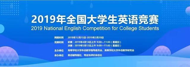 参加2012全国大学生英语竞赛需要身份证吗