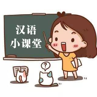 """中文小课堂教学:""""熟小脸蛋""""句子把握是多少(三)"""