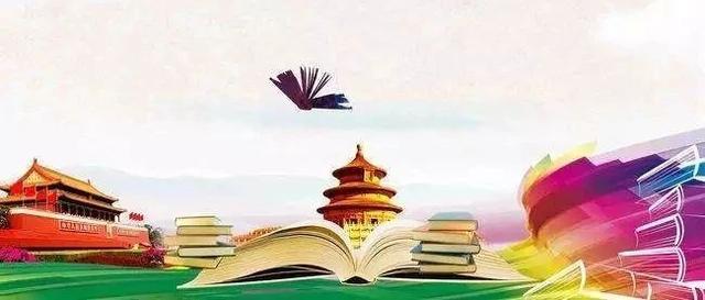 中华民族文化为突出的特点是什么