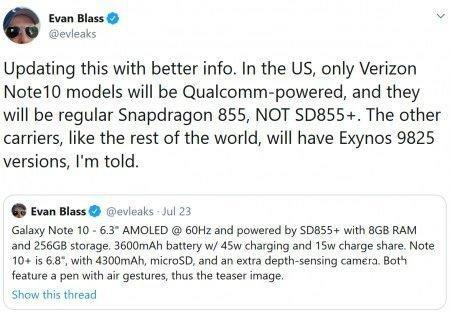 曝料:三星Note 10系列产品绝大多数配用Exynos 9825CPU 市场价7308元起