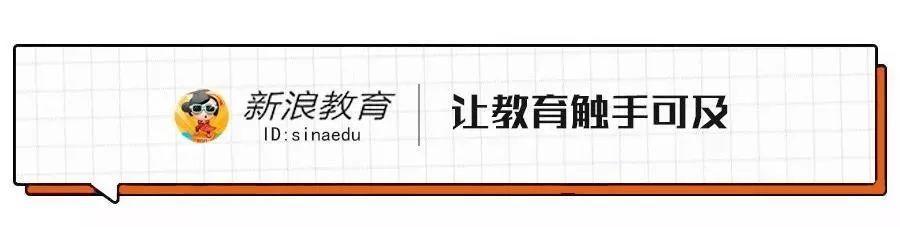 起底日本中国人私塾产业链 留学生拉人进塾抵学费