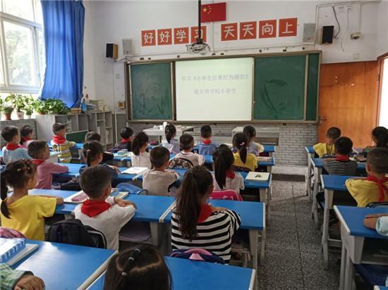 践行小学生日常行为规范的体会作文100字