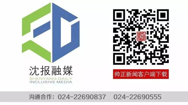 大连地铁发布公告:地铁3号线大连湾站封站