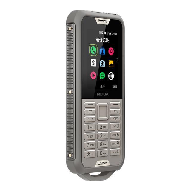 诺基亚2720翻盖、800三防功能机上市:支持4G热点,搭载骁龙205