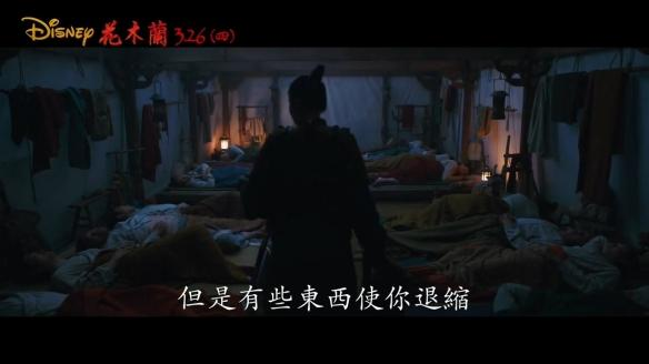 《花木兰》新中文预告:展示木兰随军训练全新镜头