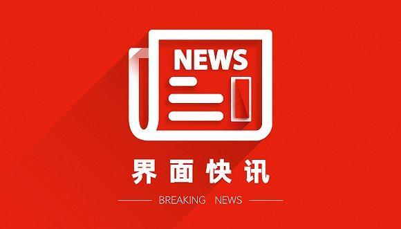 """蓬佩奥威胁对中国移动、腾讯、华为海洋等中国公司提出新的""""限制举措"""""""