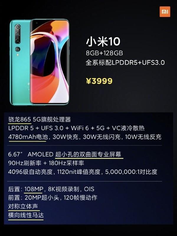 最新发布的热门手机OPPO Find X2、iQOO3和小米10,想问一下哪个更香?