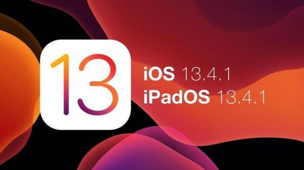 iOS 13.4.1正式版突袭:更多交通卡来了