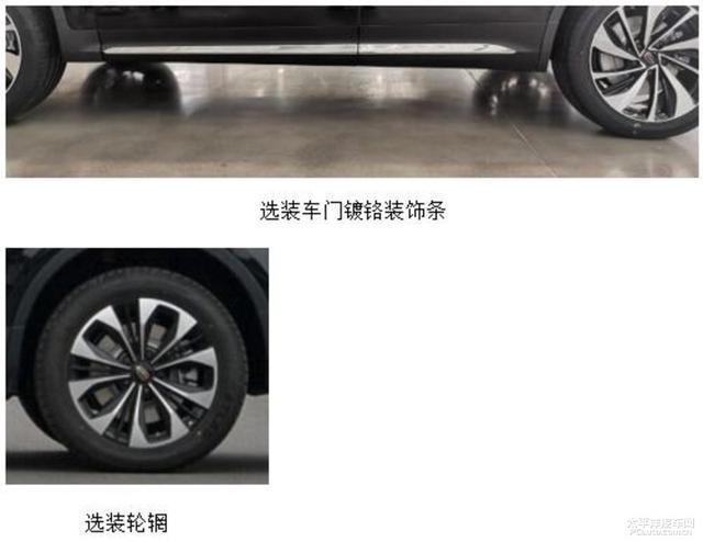 2020款红旗HS7于8月29日上市 增2.0T车型