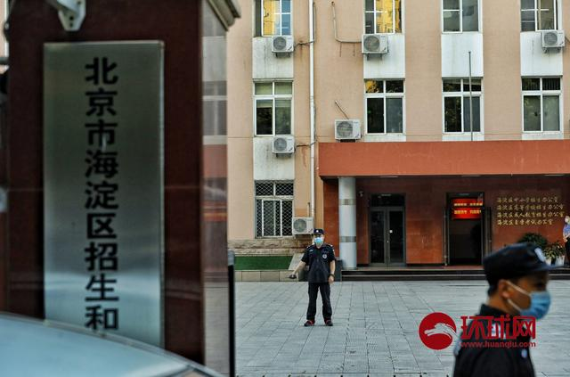 出发了!多图直击北京高考试卷转运现场