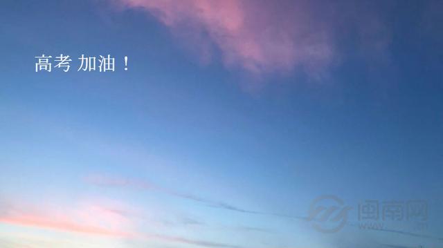 高考成绩7月25日发布省份有哪些?河南、北京、广东、湖南等查分方式