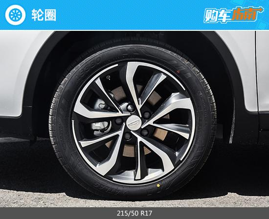推荐1.4T CVT雅 吉利帝豪GS购车指南