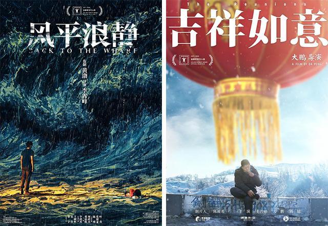 都回来了,第 23 届上海国际电影节官方海报和影院排片表发布