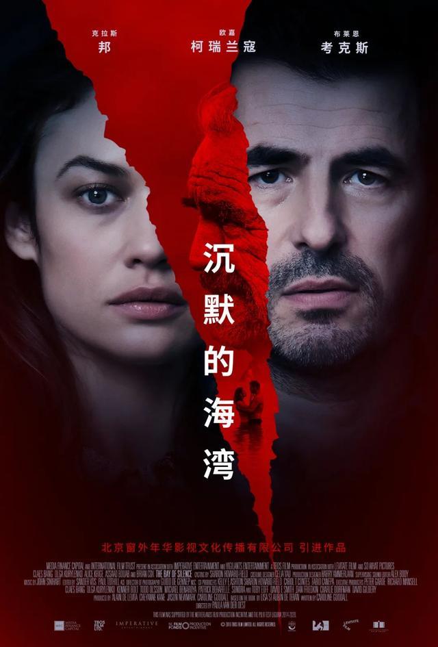 影迷必看!2020上海国际电影节最偷懒观影攻略来了