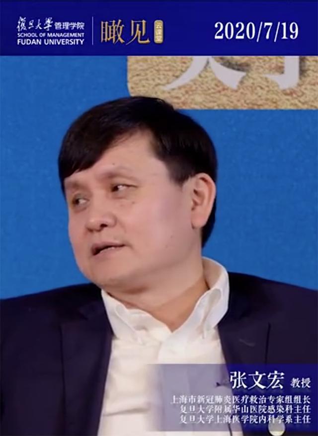 张文宏:世界疫情高峰还未到来,控制基本上要两年左右