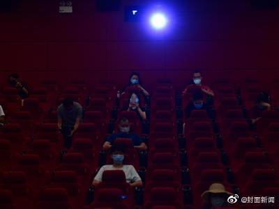 影院复工首日:成都一影院1张票仅收0.1元