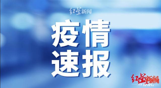 黑龙江新增2例无症状感染者轨迹公布:1人多次外出聚餐,1人曾乘坐火车