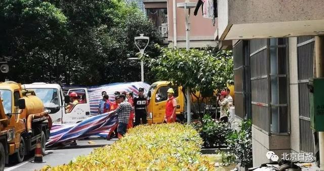 杭州离奇失踪女子已遇害!警方通报来了