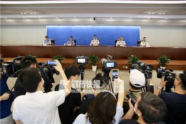 破案!杭州失踪女子被丈夫杀死分尸并扔至化粪池内!细节公布