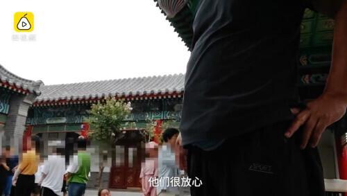 """辣眼睛!""""女德班""""教学现场视频曝光!官方回应了"""