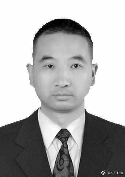 四川茂县一副镇长在抢险救灾中因公牺牲 年仅38岁