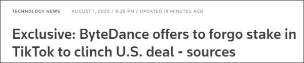 外媒:字节跳动同意剥离TikTok美国业务