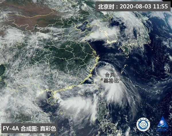 """台风""""黑格比""""将登陆浙闽沿海 浙江等5省市掀强风雨"""