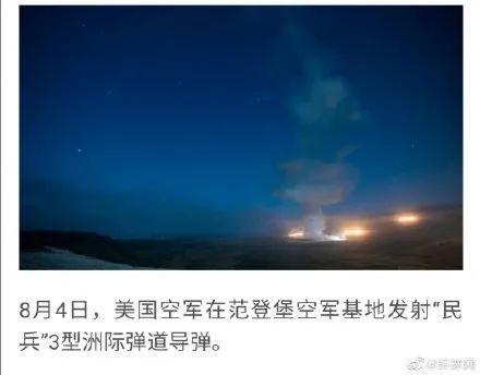 重磅!河南又一高铁通车时间定了;南京女生被杀案嫌犯:自称官二代丨大河早新闻(语音版)