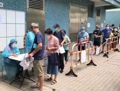 香港新增89例新冠确诊病例 连续5天少于100例