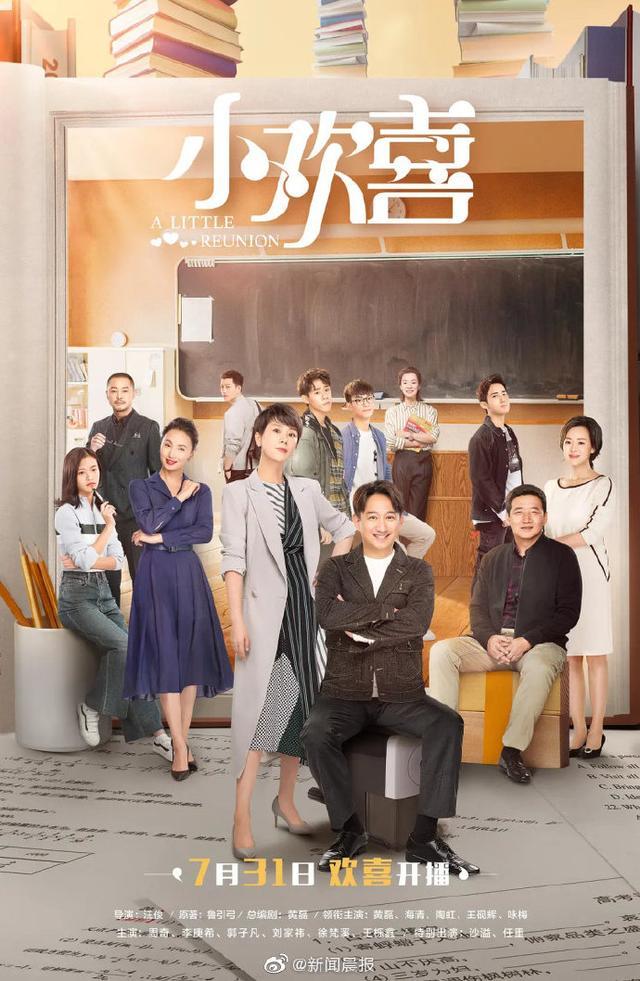 第26届上海电视节白玉兰奖全名单来了!陈宝国闫妮分获最佳男女主角