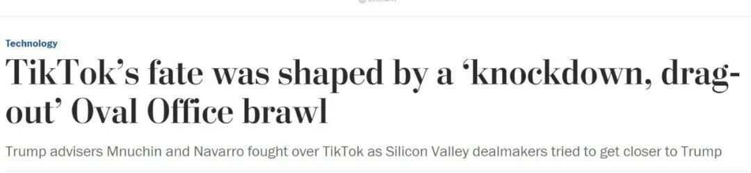 关于TikTok,这两名美国高官在特朗普办公室大吵起来了