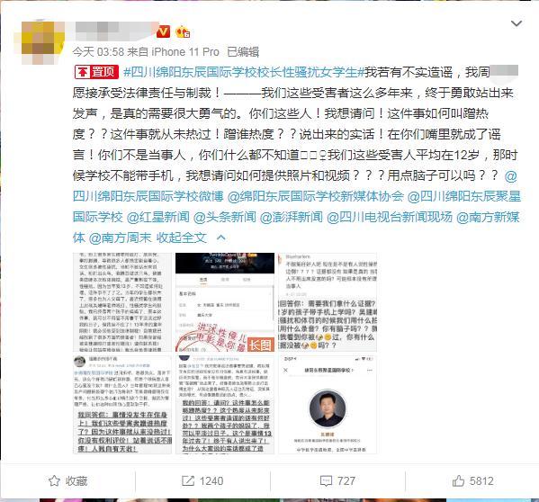 河南又一重大规划尘埃落定;遭近200名学生举报性骚扰教师被起诉丨大河早新闻(语音版)
