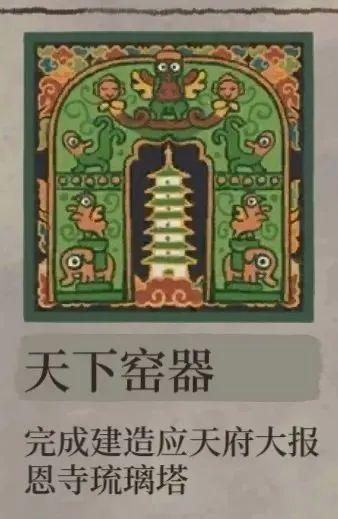 《江南百景图》是现象还是标杆,传统文化如何赋能国产游戏?