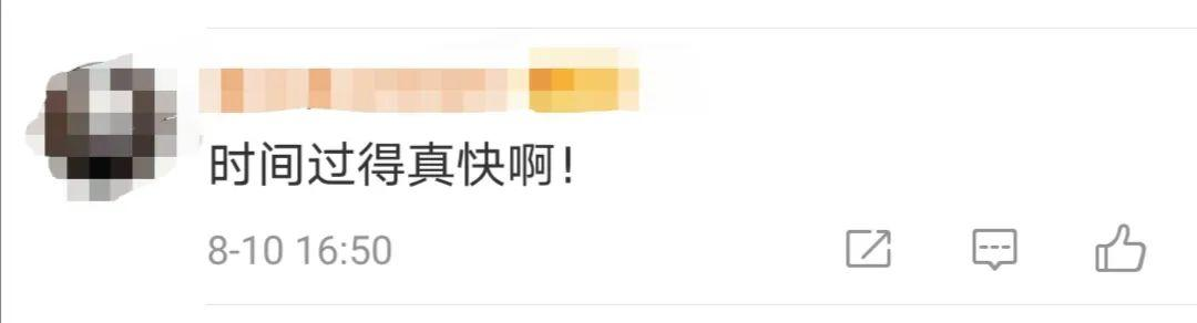 春晚发布官宣,网友的第一反应亮了