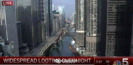 防止抢劫升级 芝加哥升起桥梁限制交通