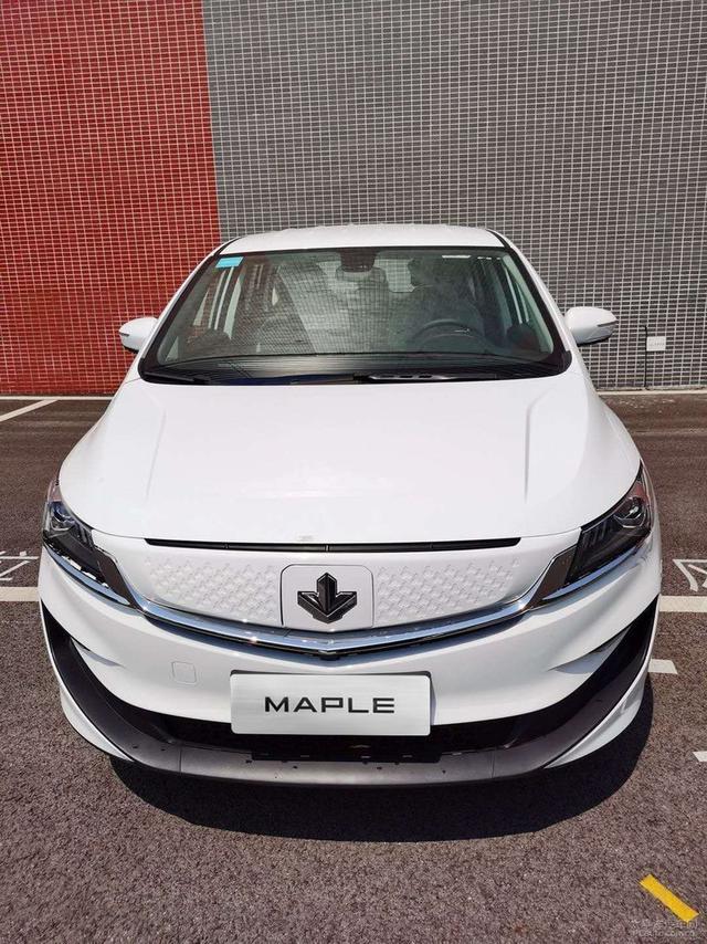枫叶汽车新MPV定名枫叶80V 将搭载换电技术