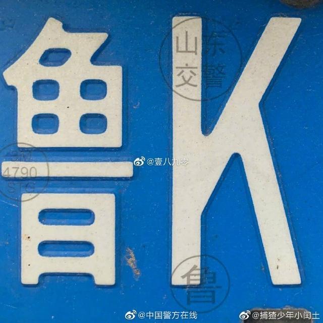 陕西的车牌上是兵马俑 四川是熊猫 云南是大象 各地的车牌上都有什么?