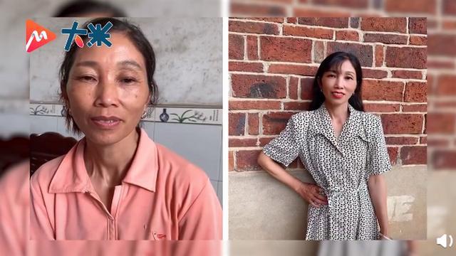 女孩免费给农村女性化妆  让农村的嫂子们认识到其实自己也很美