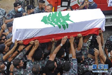 """阿联酋与以色列实现关系全面正常化,巴勒斯坦称是""""对巴勒斯坦人民的侵犯""""!法增军事部署示硬土耳其地中海钻探……"""