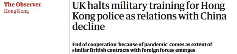 动作不断!借口新冠疫情和中英关系,英媒:英国军方暂停对港警训练