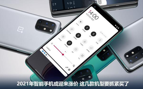 2021年,华为手机哪个型号性价比高?