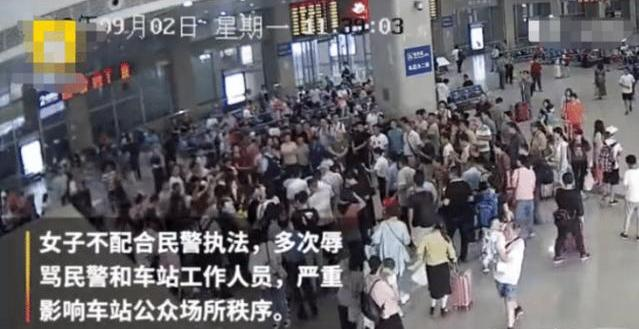 """女星大闹高铁站后续,疑似遭芒果TV解约,喜提""""拘留所5日游"""""""